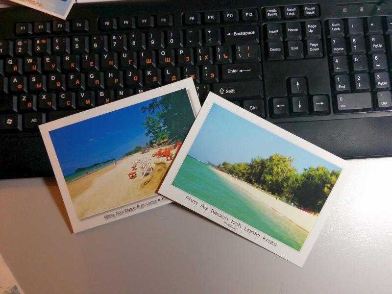 Как отправить открытку из Тайланда