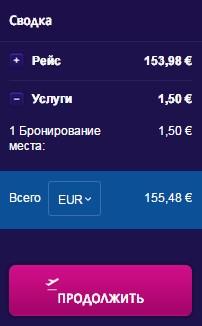 wizzair_mestovsalone5