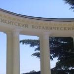 Прогулка, достойная императора, или посещаем Никитский ботанический сад в Крыму