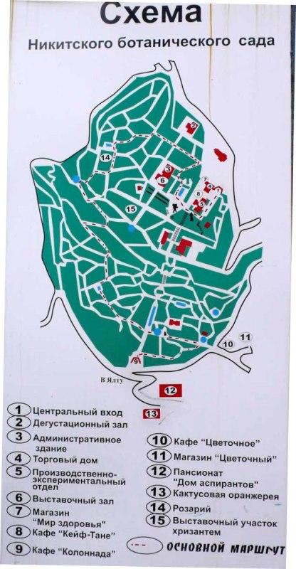 botanicheskijsad_plan