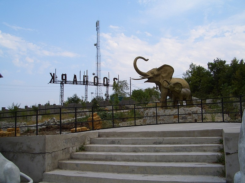 yalta_zoo