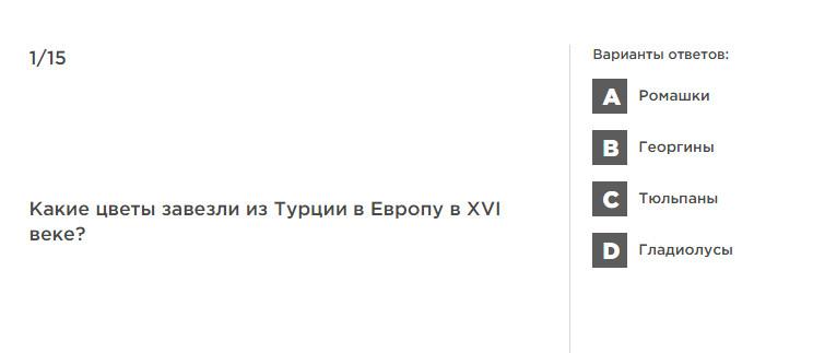 victorina1