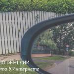 С ветерком по Венгрии – бронируем автомобиль онлайн