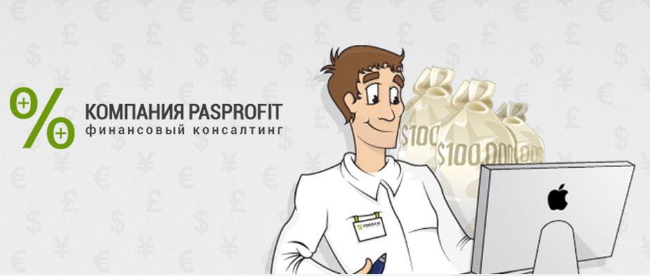 shareinstock21