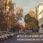 Невозможно не влюбиться — 20 фото осеннего Будапешта
