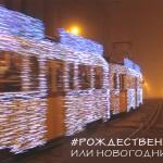 Новогодне-рождественский Будапешт
