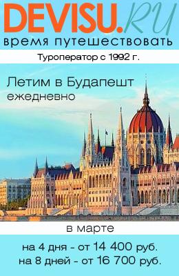 Православный храм в вене