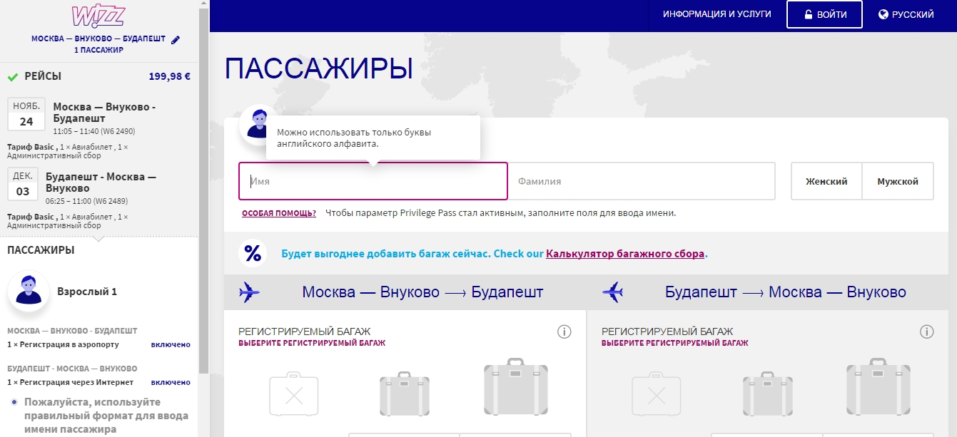 Цены на авиабилеты до сочи из санкт петербурга
