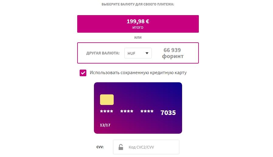 Купить билеты москва санкт петербург на самолет