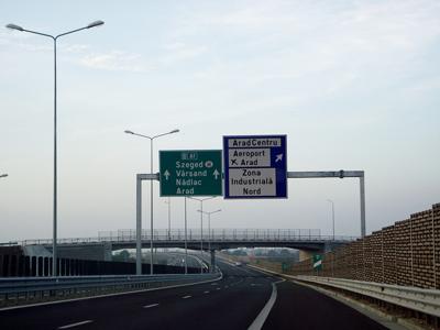 Трасса на границе Венгрии с Румынией
