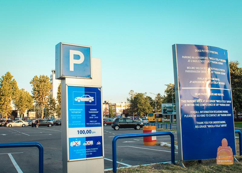 Парковка в аэропорту работает круглосуточно