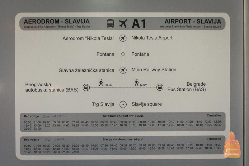 Расписание движения автобусов в/из аэропорта