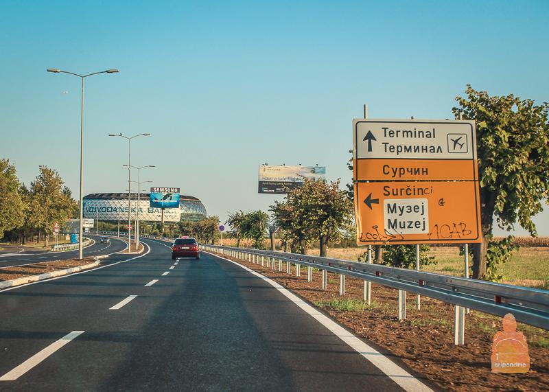Дорога из аэропорта в Белграде в город