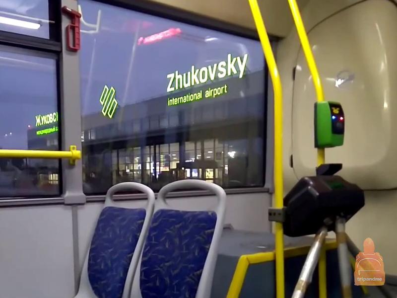 Автобус едем в аэропорт от метро Котельники