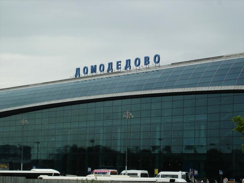 Как доехать в аэропорт из Москвы