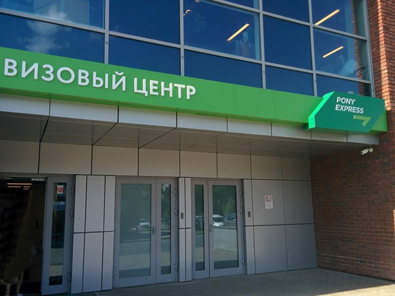 Ближайшая станция метро - Курская