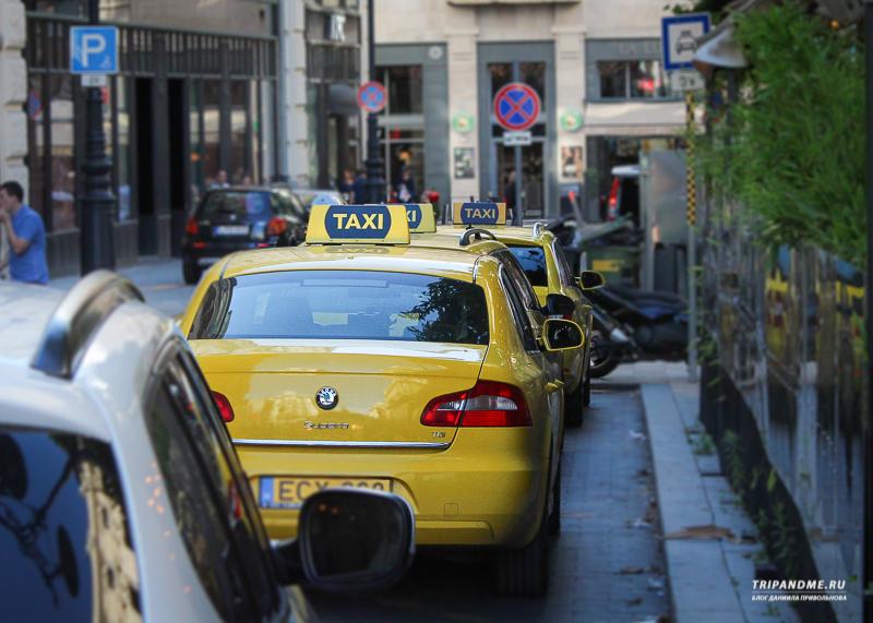 Такси в Будапеште очень много