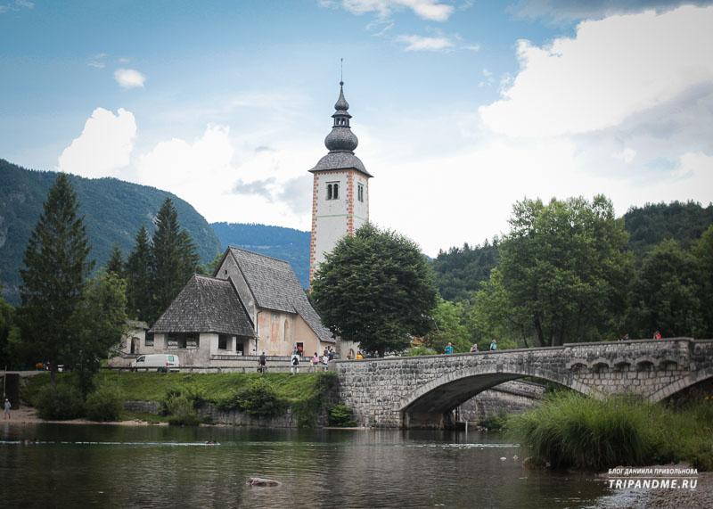 Архитектурные достопримечательности в Словении