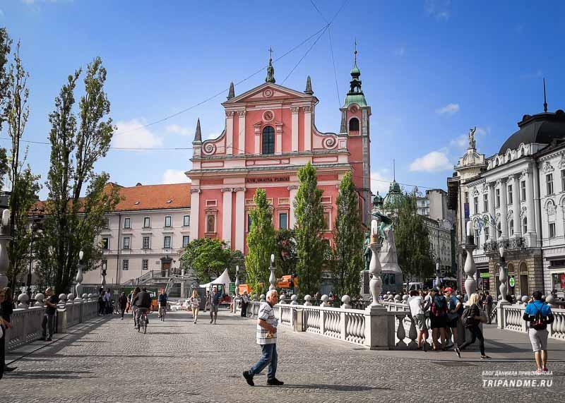 Религиозные достопримечательности в столице Словении