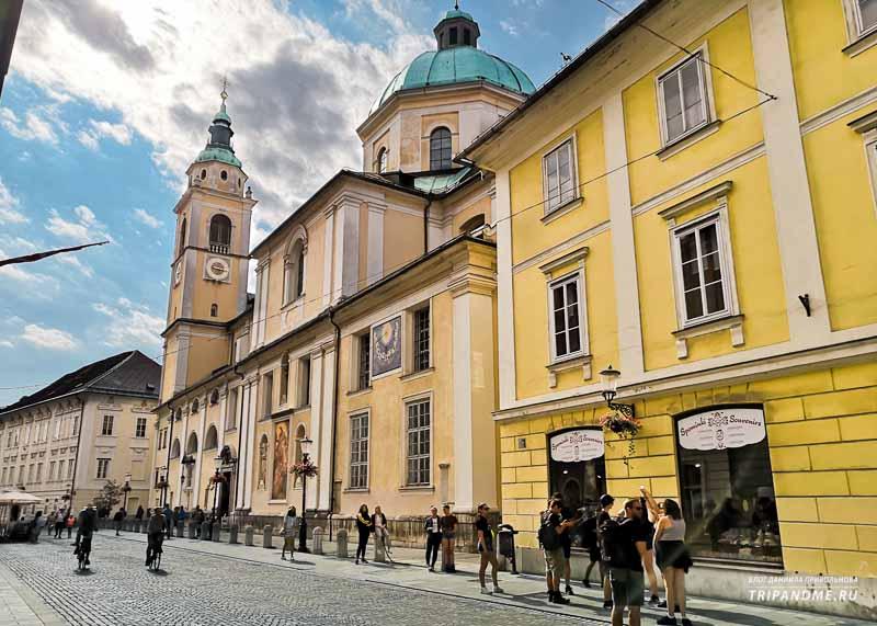 Архитектура в столице Словении