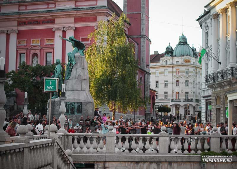 Главные улицы столицы Словении