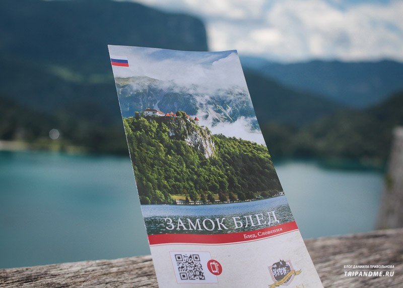 Куда поехать в Словении