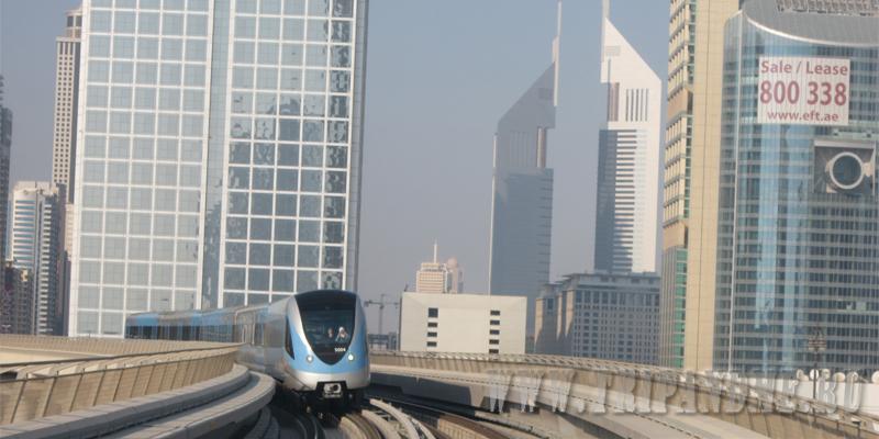 Дубай метрополитен