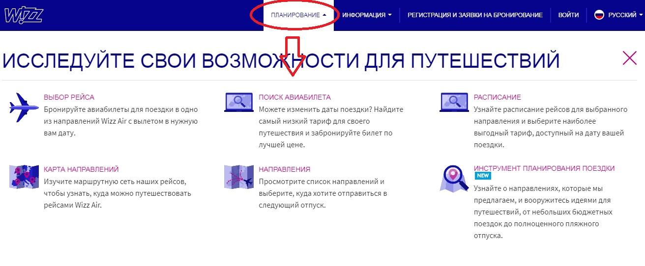 где найти дешевые авиабилеты в москву