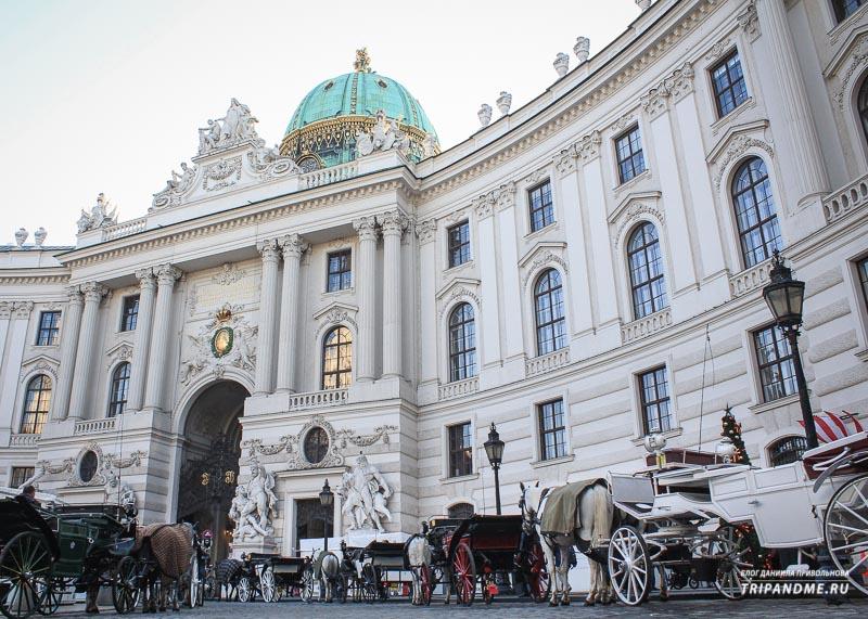 Перед Хофбургом - большая парковка для лошадей