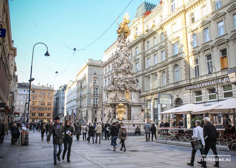 Чумная колонна в Вене - одна из главных достопримечательностей улицы Грабен