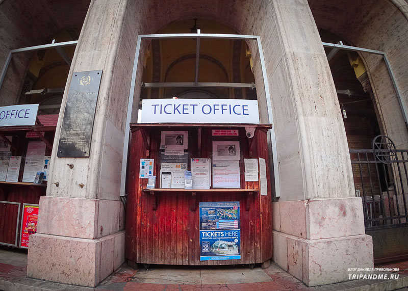 Билеты в синагогу можно купить при входе