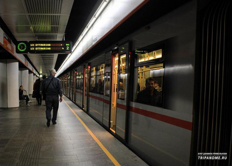 Поезд метро Вены