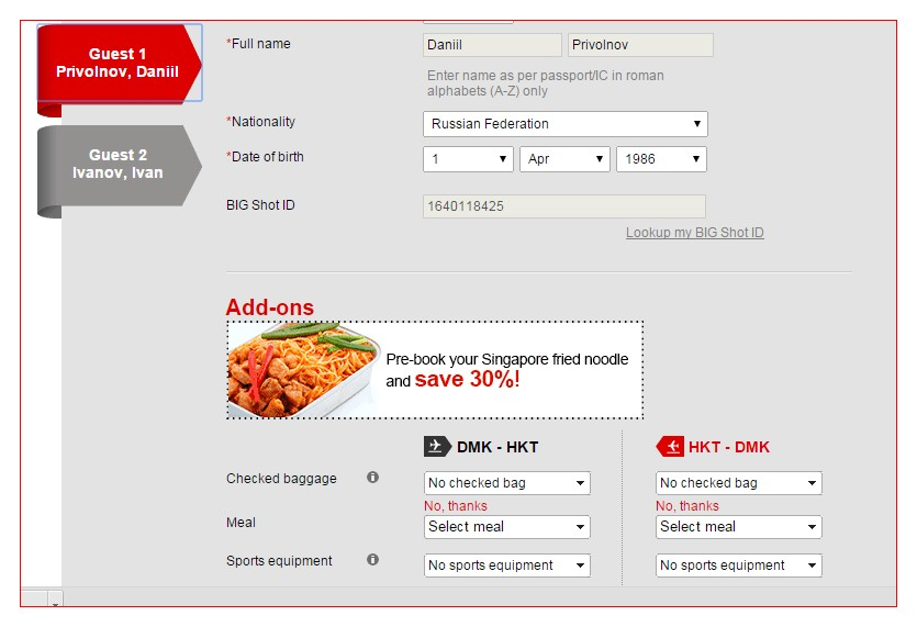 AirAsia_ticket13