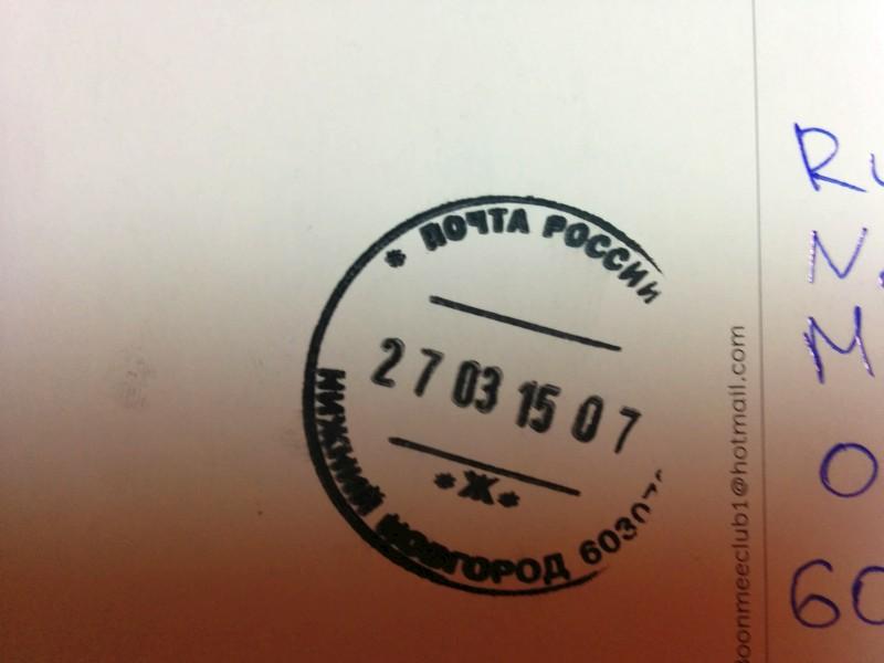 Картинки, как с пхукета отправить открытку в россию