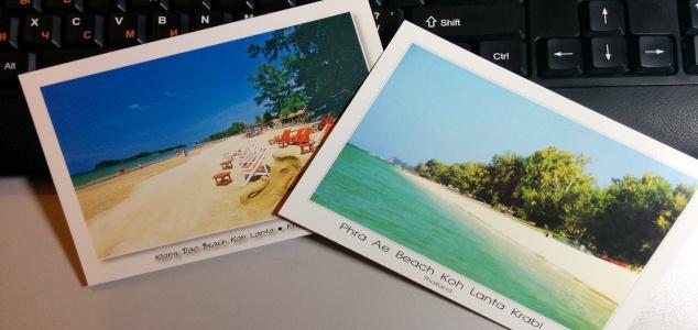 Как отправить открытку из тайланда в россию
