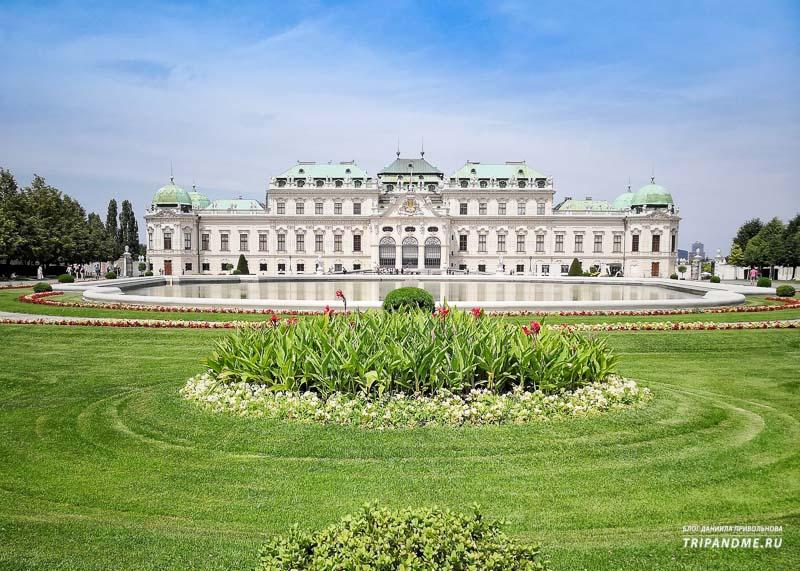 Бельведер в Вене