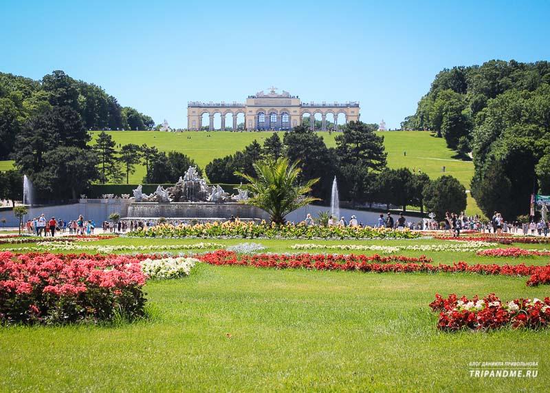 Парк в Шенбрунне