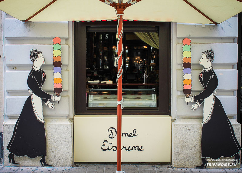 Кафе Демель в Вене