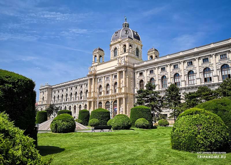 Здание музея естествознания в Вене