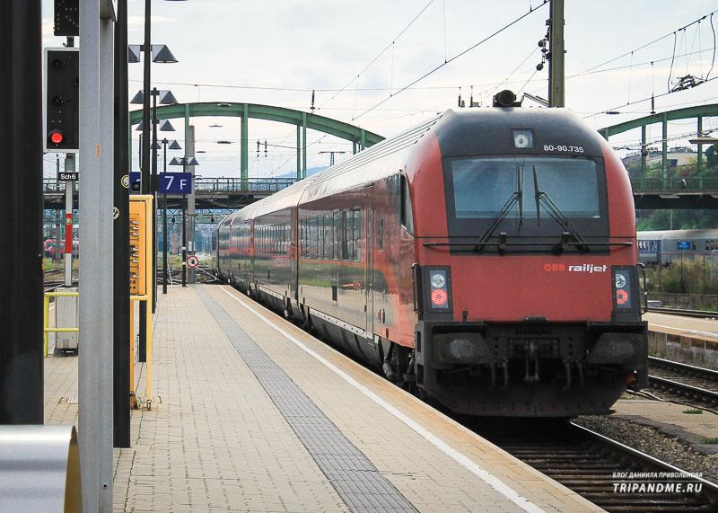 Современные поезда связывают Будапешт и Вену