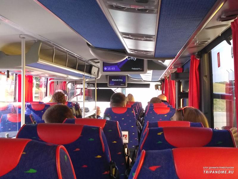 Билет на автобус из аэропорта Мальме в город лучше всего купить онлайн