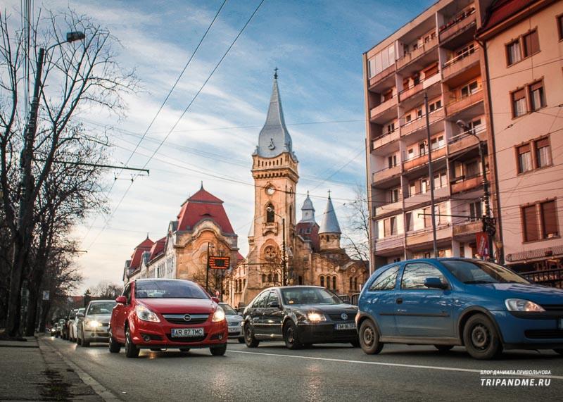 Как и на чём добраться до нужного Румынского города