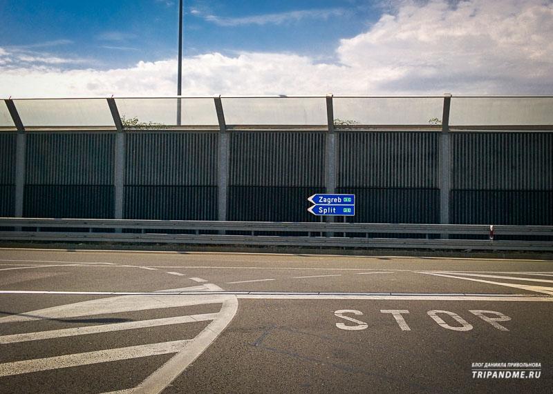 Дорога Будапешт - Сплит на авто займет пару часов