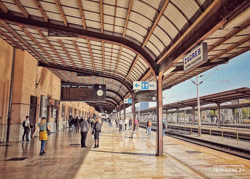 ЖД вокзал Загреба