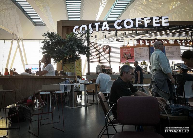 Кофе в аэропорту Будапешта