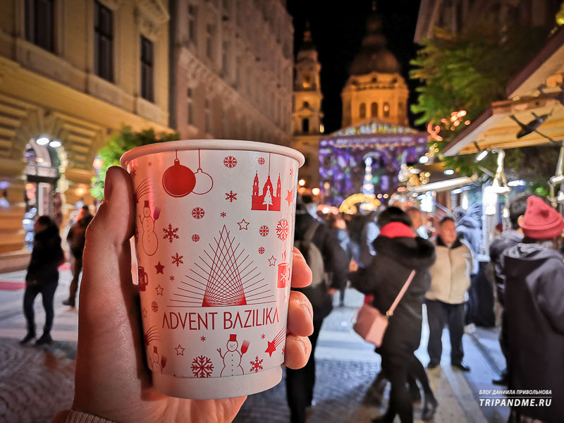 Горячее вино на ярмарке в Будапеште разливают повсюду