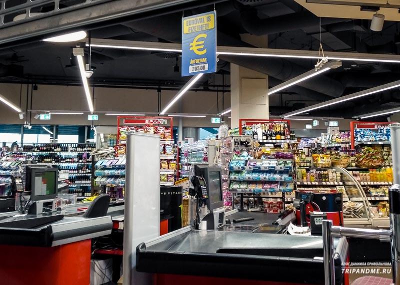 Супермаркет Спар в аэропорту Будапешта