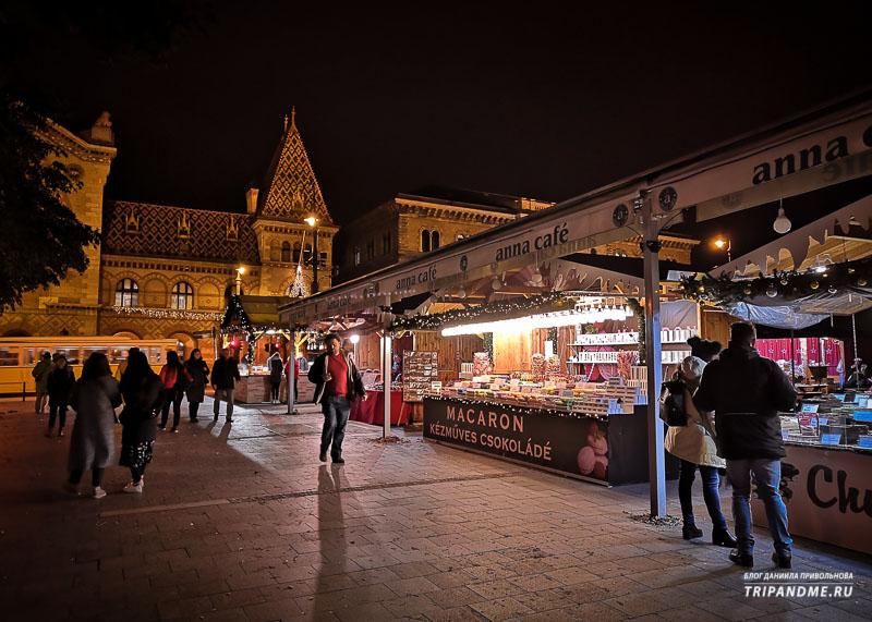 Небольшая рождественская ярмарка открылась на площади Fővám tér