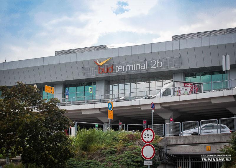 Аэропорт Будапешта расположен в 25 км от города