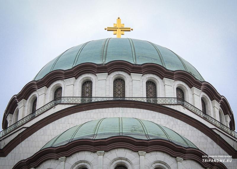 Купол собора святого Саввы